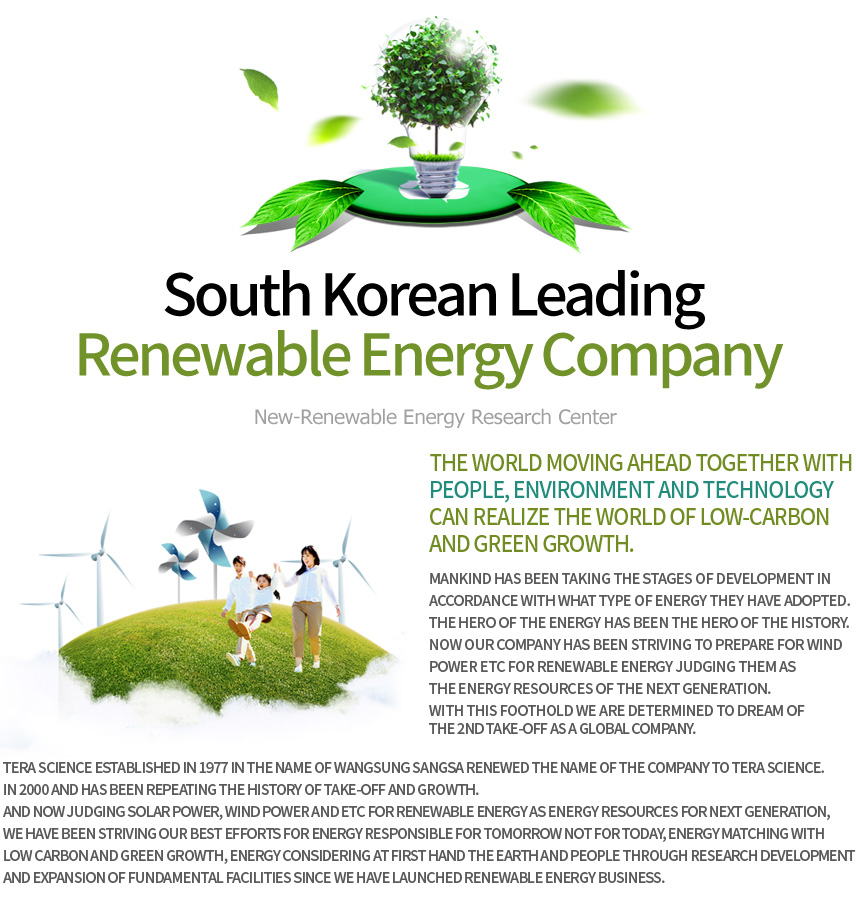 government grants for alternative energy research paper Renewable energy, the government has been program supports the research of basic sci-ence funding outlined for these programs on paper containing at least 50.
